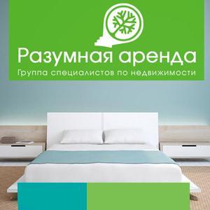 Аренда квартир и офисов Шлиссельбурга