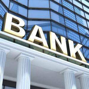 Банки Шлиссельбурга