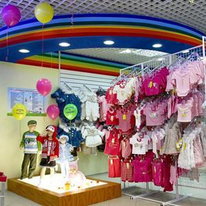 Детские магазины Шлиссельбурга