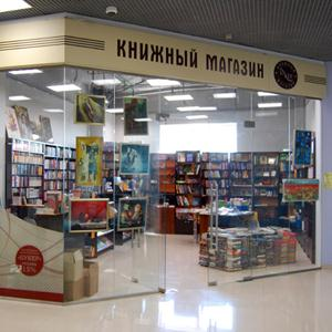 Книжные магазины Шлиссельбурга