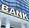 Банки в Шлиссельбурге