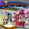 Детские магазины в Шлиссельбурге