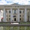 Дворцы и дома культуры в Шлиссельбурге