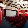 Кинотеатры в Шлиссельбурге