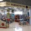 Книжные магазины в Шлиссельбурге