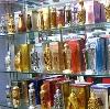 Парфюмерные магазины в Шлиссельбурге