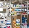 Строительные магазины в Шлиссельбурге