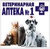Ветеринарные аптеки в Шлиссельбурге