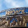 Зоопарки в Шлиссельбурге