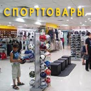 Спортивные магазины Шлиссельбурга