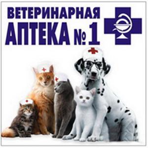 Ветеринарные аптеки Шлиссельбурга